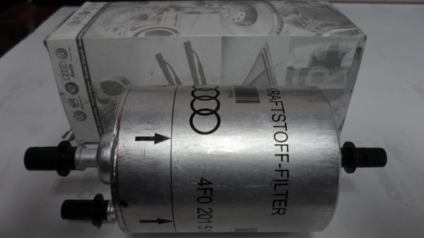 Где находиться топливный фильтр ауди а4